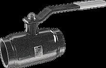 Кран шаровый стальной муфтовый DN65 Also Россия