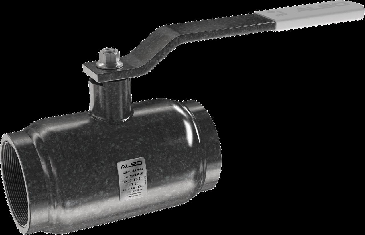 Кран шаровый стальной муфтовый DN80 Also Россия
