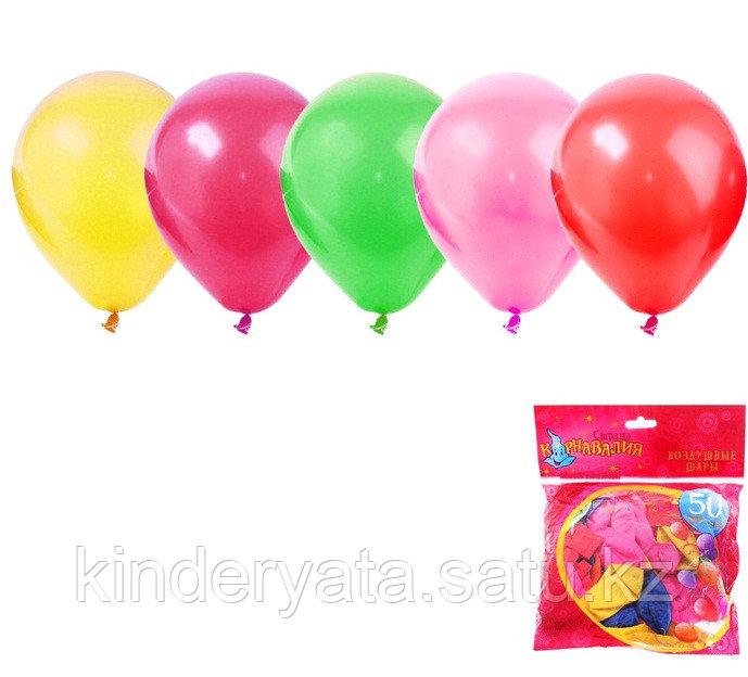 Воздушные шары, 25 см (набор 50 шт), цвета МИКС металлик