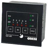 Прибор для управления системой подающих насосов ОВЕН САУ-МП
