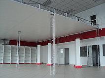 Магазин электротоваров в Алматы