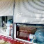 Алюминиевые решетки на окна