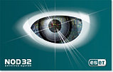 ESET NOD32 Antivirus Business на 40 ПК / ЕСЕТ НОД32 Антивирус для бизнеса на 40 ПК, фото 4