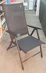 Кресло складное с подлокотниками ZHY18