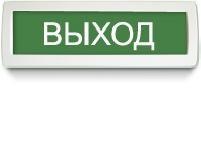 "ОПОП 1-9 ""ВЫХОД"""