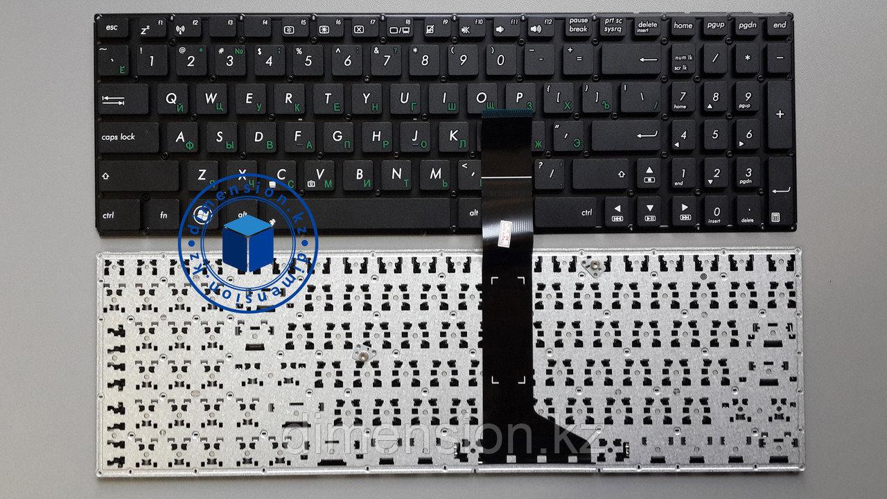 Клавиатура ASUS x501