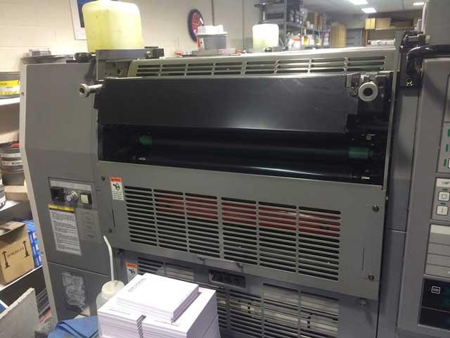 4-красочная печатная машина RYOBI 524GX, б/у 2008