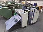 Ламинатор TAULER PrintLam 75, б/у 2005, фото 3
