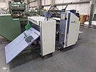 Ламинатор TAULER PrintLam 75, б/у 2005, фото 7