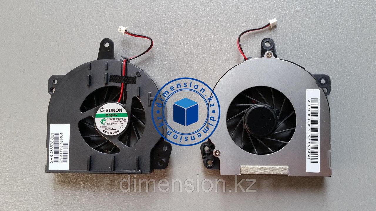 Кулер HP 500 510 520 530 C700