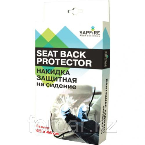 Накидка защитная на сиденье