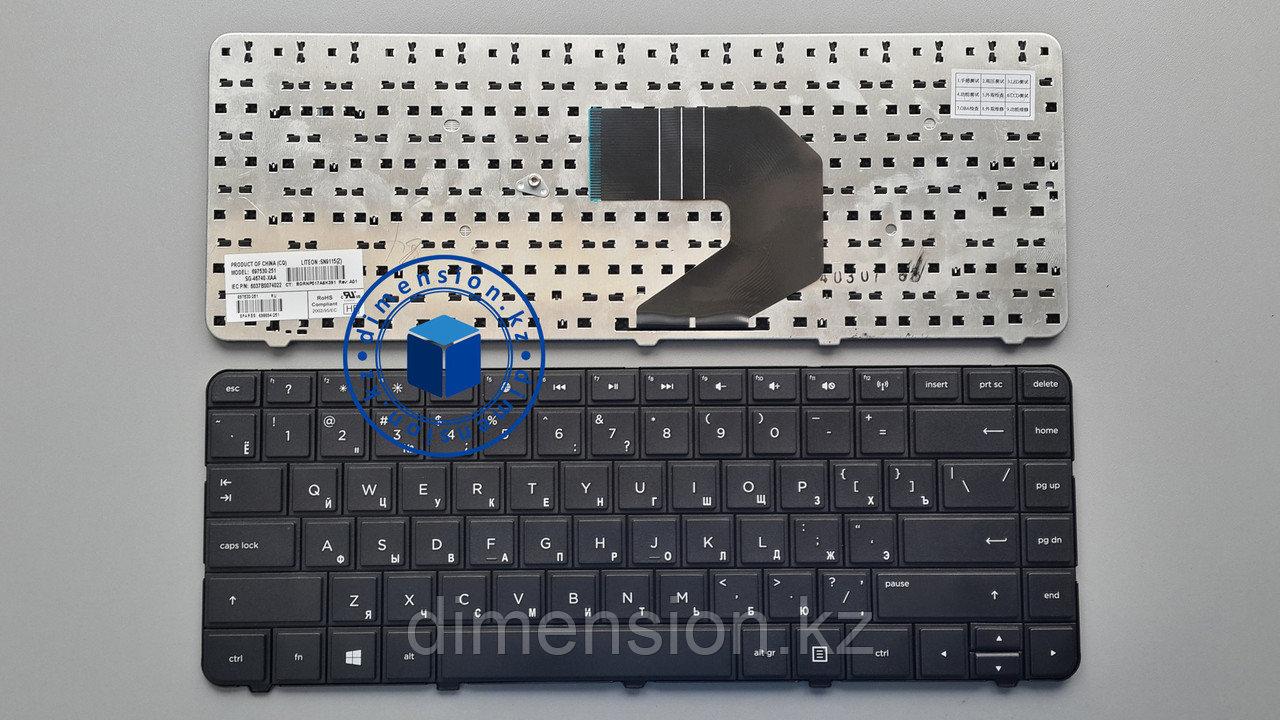 Клавиатура HP Pavilion G6-1000