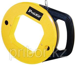 Pro`skit DK-2033N Стальная лента для обрезки и протяжки кабеля, 30м