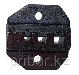 Pro`skit CP-236DE1 Насадка для обжима CP-371