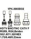 Pro`skit 1PK-3003D32 Насадка для обжима 1PK-3003F  (HDTV, BNC/TNC,CATV F,RG59,RG6, Belden SQ), фото 2
