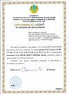 Мультиметр цифровой UT33C . Внесён в реестр РК, фото 4
