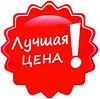 """Уважаемые клиенты, спешим сообщить что с 1 декабря 2018 года - в г.Астана открыт филиал ТОО """"Санак групп"""" !!!"""