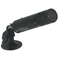Миниатюрная камера видеонаблюдения  BEWARD CM-2603PS