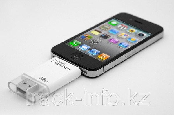 Флеш-накопитель I flash drive 32gb