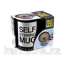 Кружка-миксер Self stirring