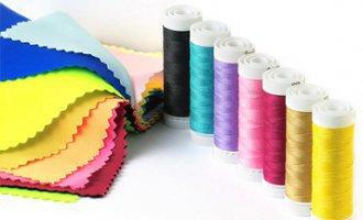 Ткани, фурнитура и швейное оборудование