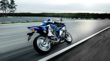 Мотоциклы и аксессуары