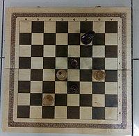 Шахматы точеные офисные с доской 560х280х70мм