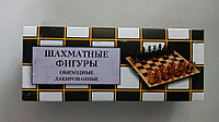 Фигуры шахматные обиходные парафинированные диаметр 24мм, высота: 44-70мм