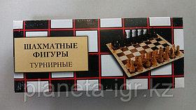 Фигуры шахматные турнирные деревянные диам. 30-35мм, высота 55-107мм