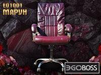 Офисное массажное кресло EGO BOSS EG1001 цвет в ассортименте в комплектации ELITE (эко кожа+натуральная кожа)
