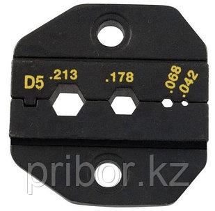 Pro`skit 1PK-3003D5 Насадка для обжима 1PK-3003F  (RG58,174,RG8218)