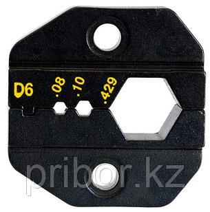 Pro`skit 1PK-3003D6 Насадка для обжима 1PK-3003F (RG-8/11,N- серия, Hex)