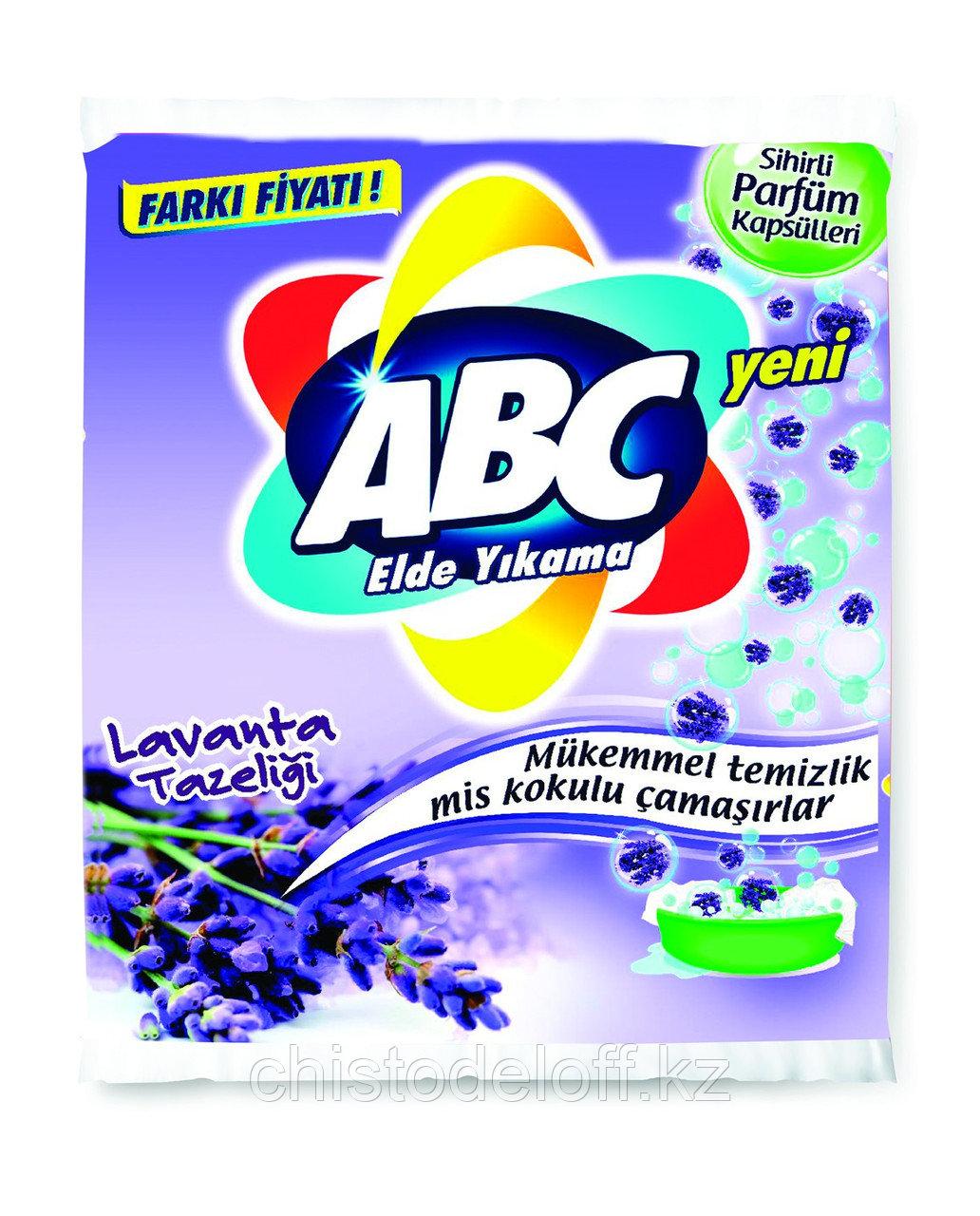 ABC Порошок для ручной стирки 1800 гр