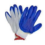 Перчатки трикотажные № 10 синие