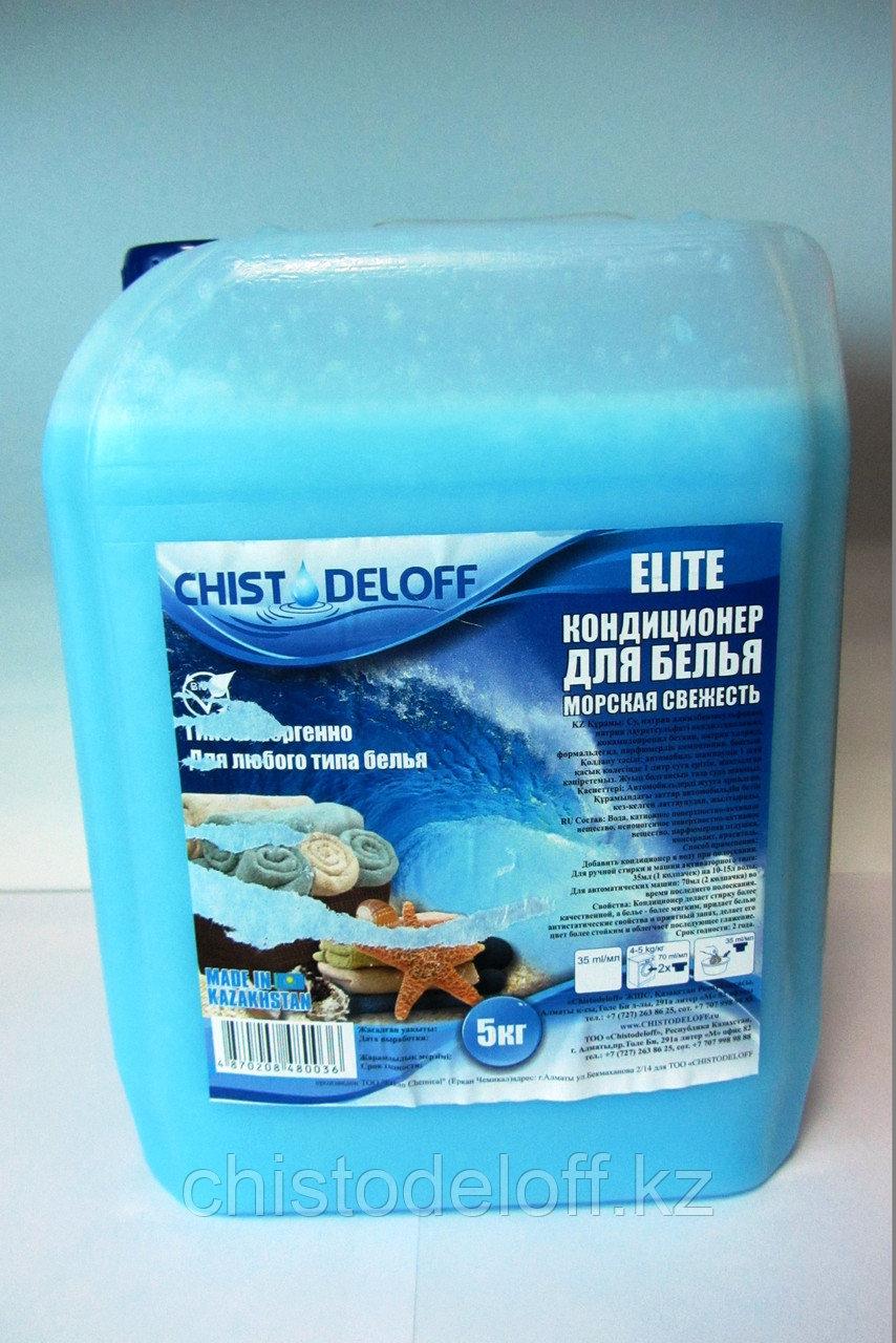 Кондиционер для белья CHISTODELOFF Elite 5 литр