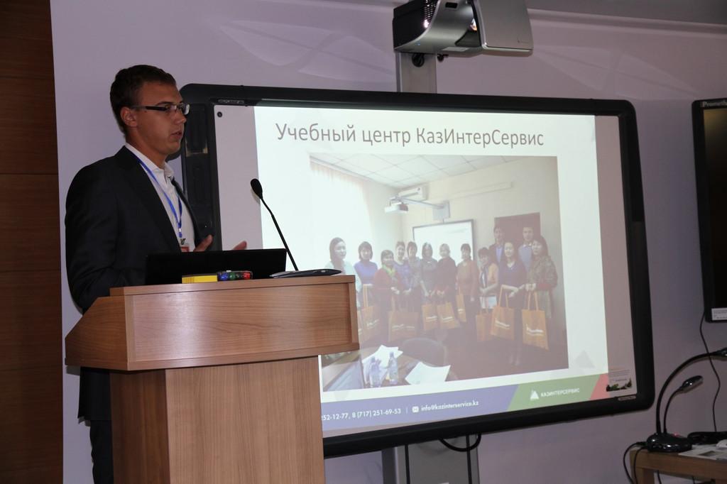 Представители Компании КАЗИНТЕРСЕРВИС провели Интерактивный семинар  для студентов и преподавателей университета обороны имени Первого президента