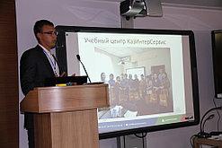 Представители Компании КАЗИНТЕРСЕРВИС провели Интерактивный семинар  для студентов и преподавателей университета обороны имени Первого... 1