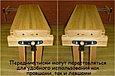 Верстак столярный деревянный 1500*500мм, с двумя тисками, без лотка, фото 3