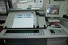 4-краска Ryobi 524 HXX, б/у 2003, фото 3