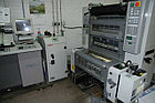 4-краска Ryobi 524 HXX, б/у 2003, фото 4