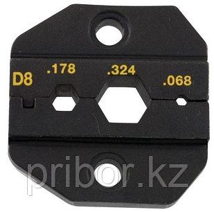 Pro`skit 1PK-3003D8 Насадка для обжима 1PK-3003F (RG-174,RG-8281)