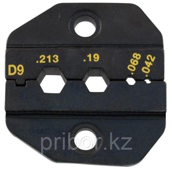 Pro`skit 1PK-3003D9 Насадка для обжима 1PK-3003F  (RG58,59)