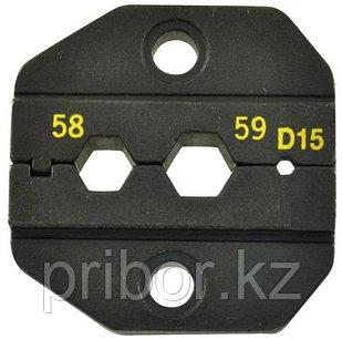 Pro`skit 1PK-3003D15 Насадка для обжима 1PK-3003F  (RG58,59/62, BNC/TNC)