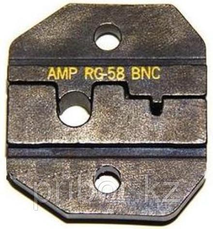 Pro`skit 1PK-3003D22 Насадка для обжима 1PK-3003F (AMP RG58, BNC/NTC)