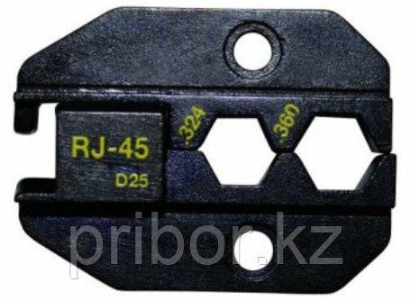 Pro`skit  1PK-3003D25 Насадка для обжима 1PK-3003F