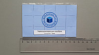 Термопрокладка для ноутбука 1мм (Синяя) 25мм*25мм