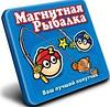 "Магнитная игра ""Магнитная рыбалка"""