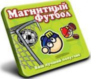"""Магнитная игра """"Магнитный футбол"""""""