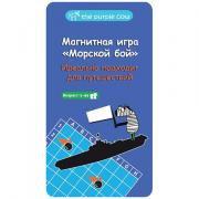 """Магнитная игра """"Морской бой"""""""