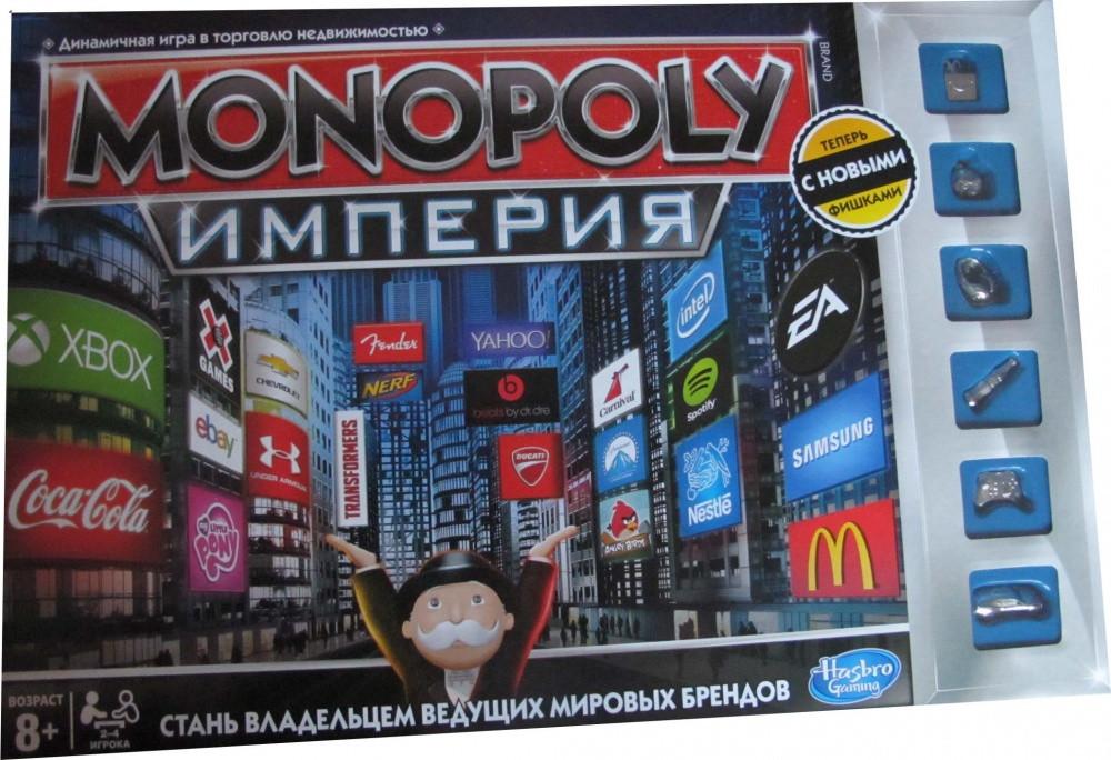 Hasbro games Монополия Империя Silver